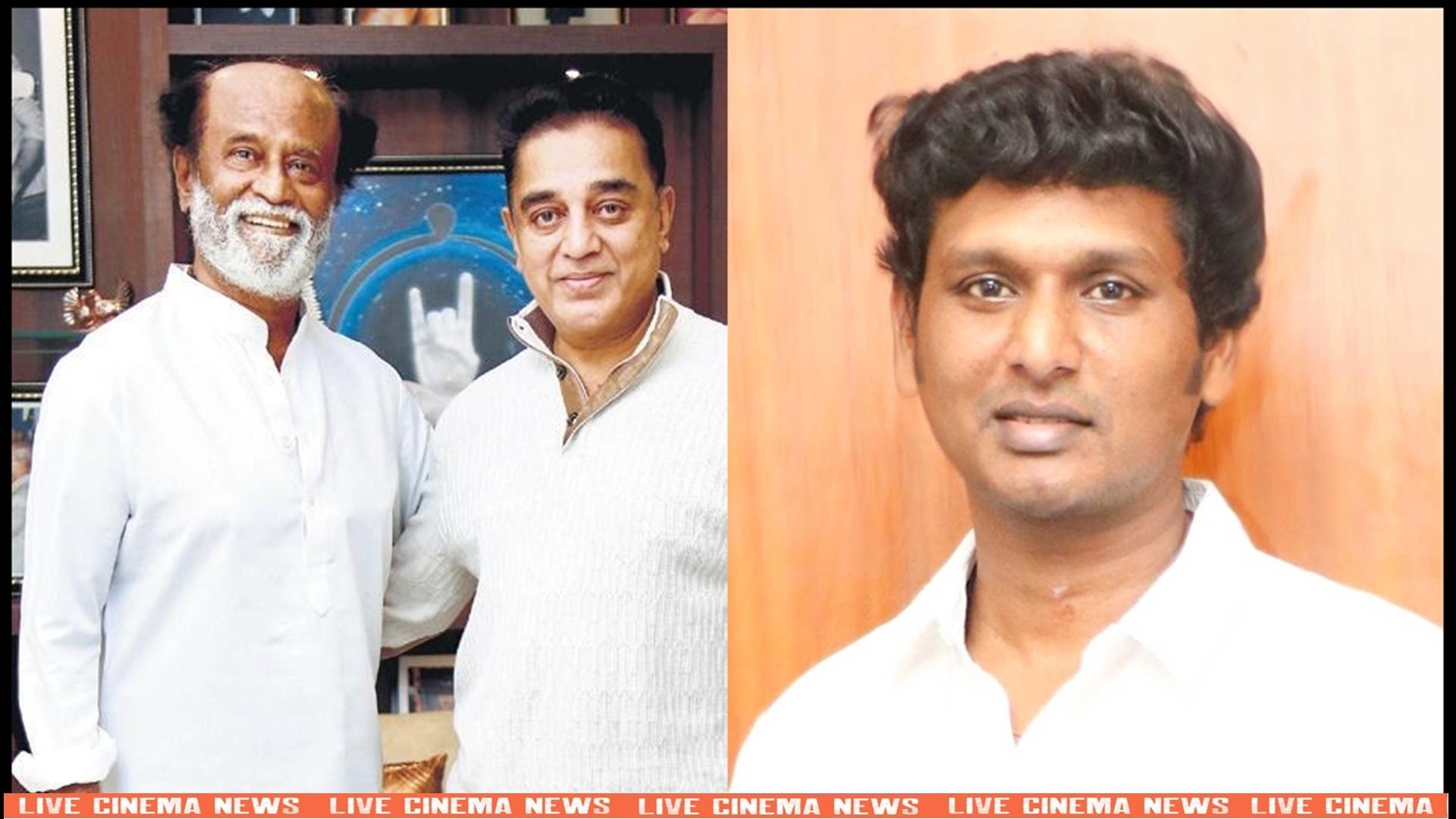 Rajinikanth collaborates with Kamal Haasan in the Lokesh Kanagaraj directorial