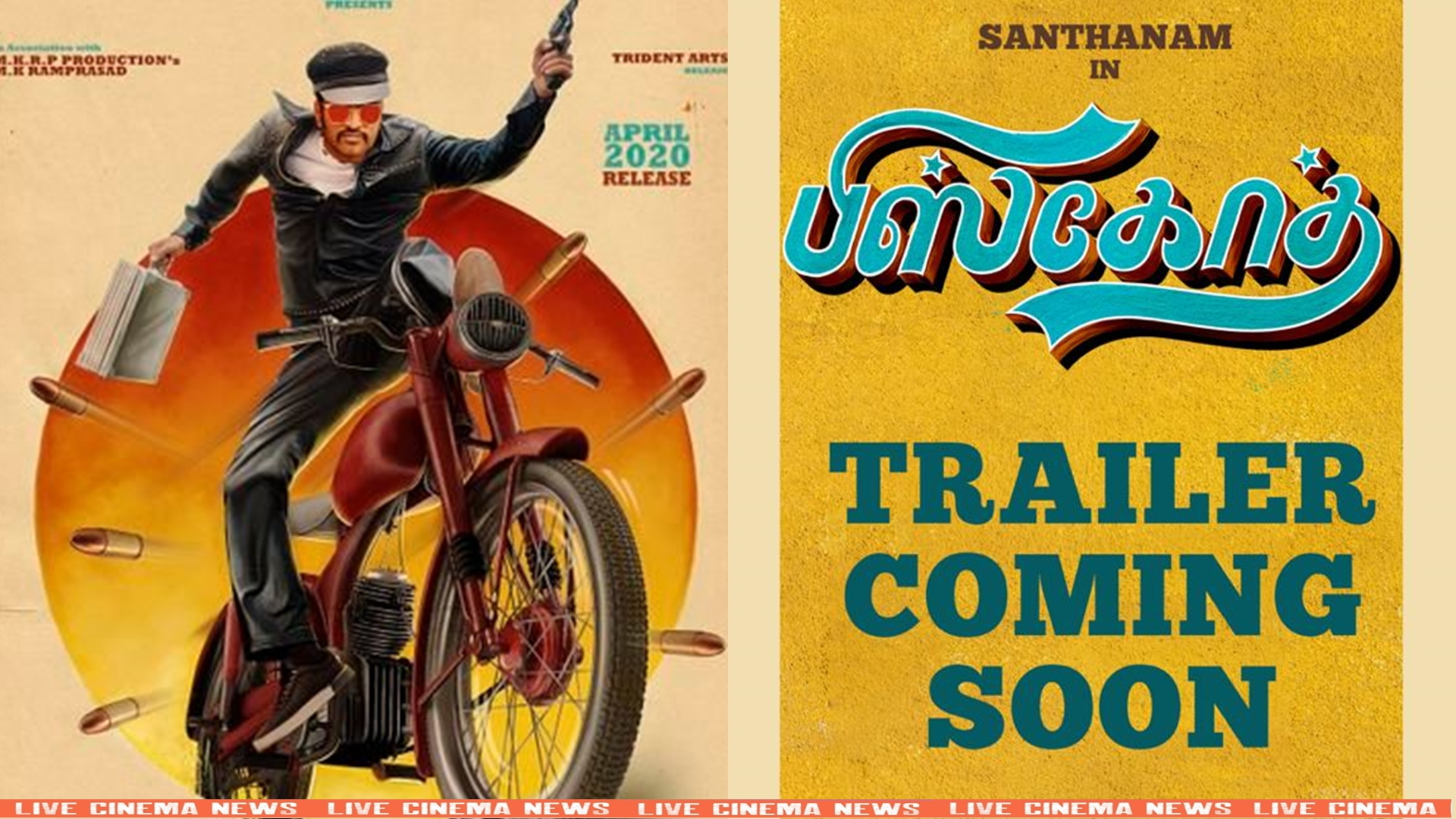 Santhanam's Biscoth movie trailer is coming out soon