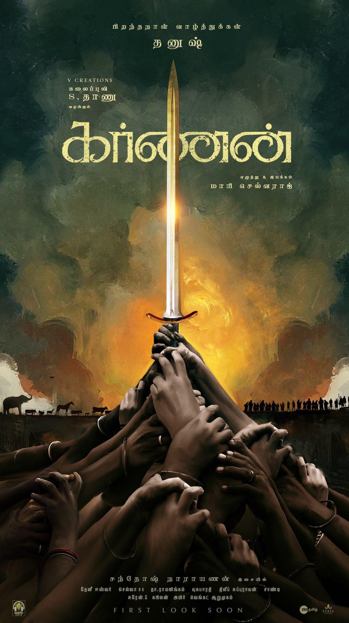 karnan-title-poster-release
