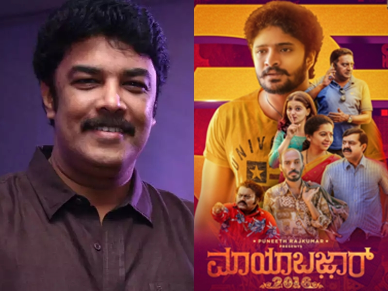 Sundar C. is producing the Tamil version of Kannada blockbuster Maya Bazar