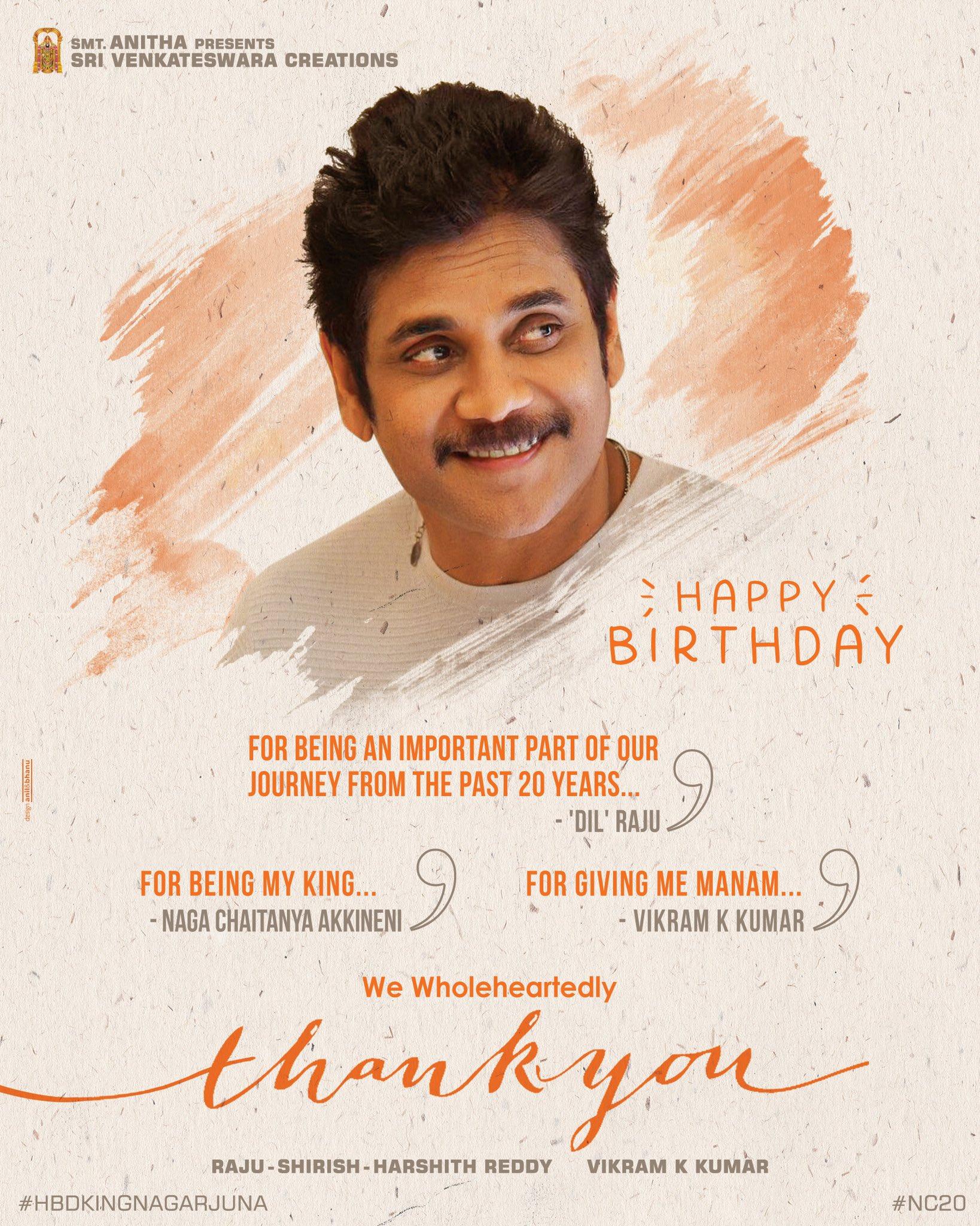 Thank_You_Poster-Nagarjuna