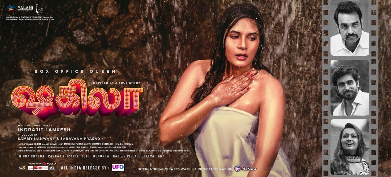 Shakeela Tamil Movie Poster