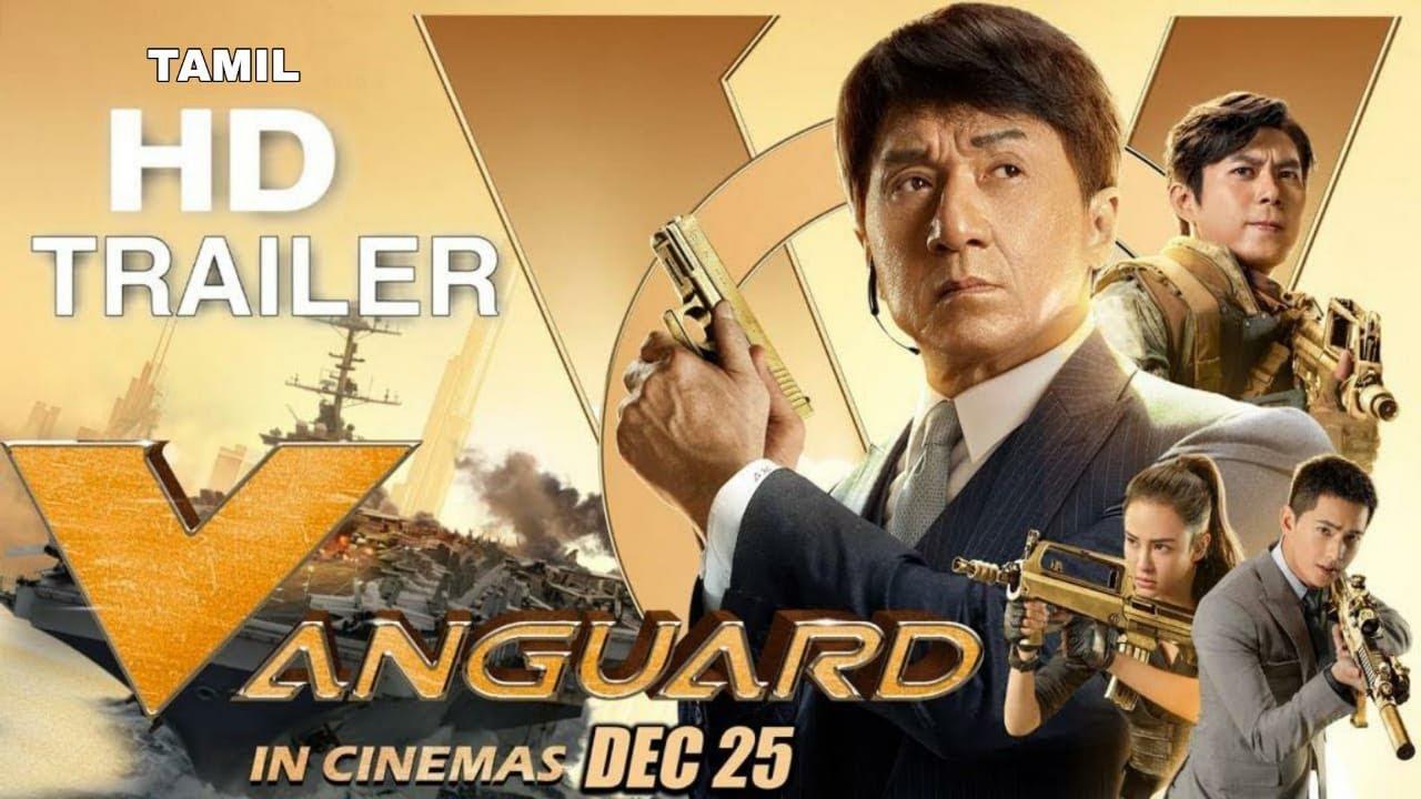 World Super Star Jackie Chan's VANGUARD Movie Trailer ...