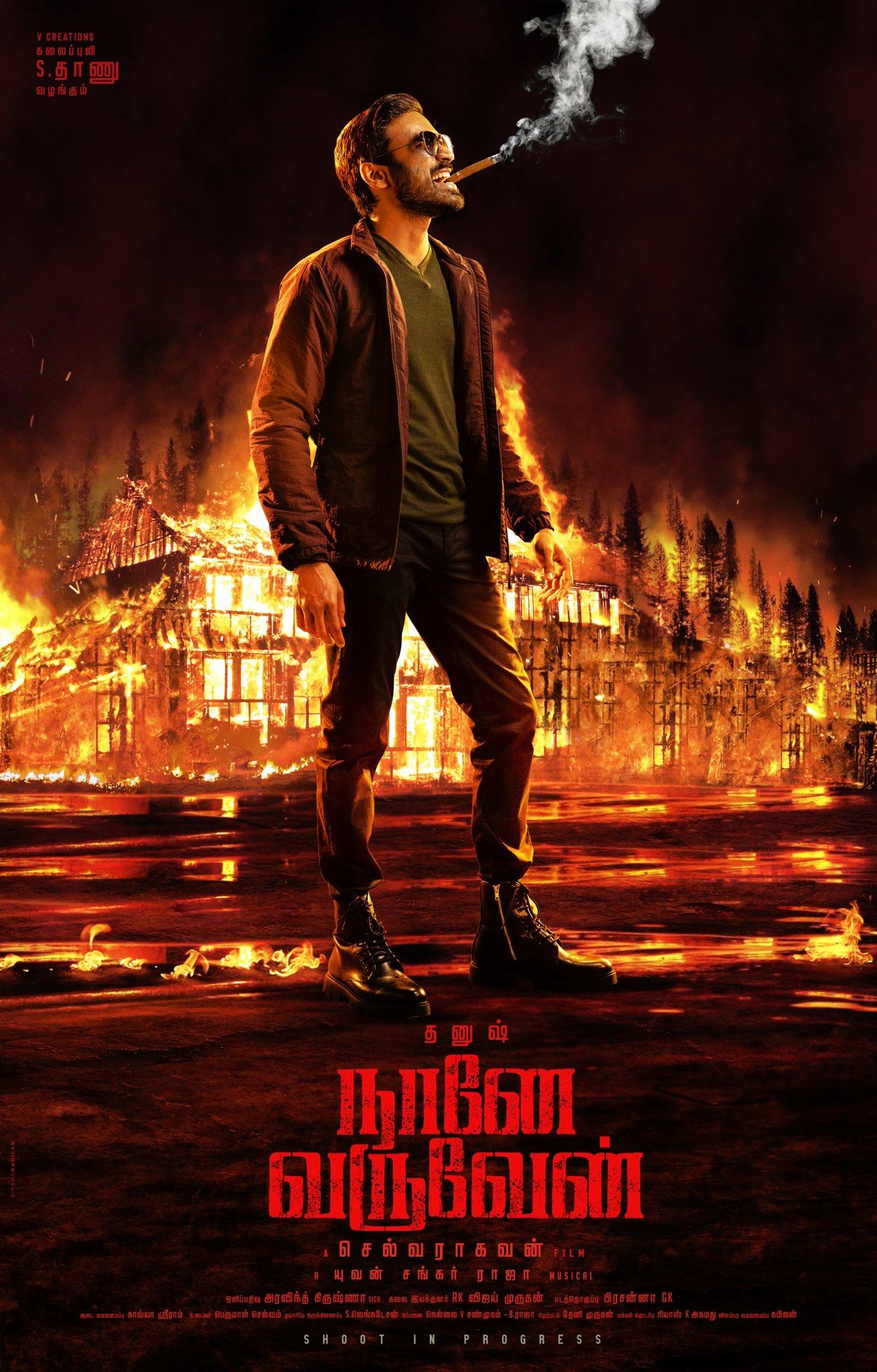 Dhanush's Naane Varuven Movie Poster HD