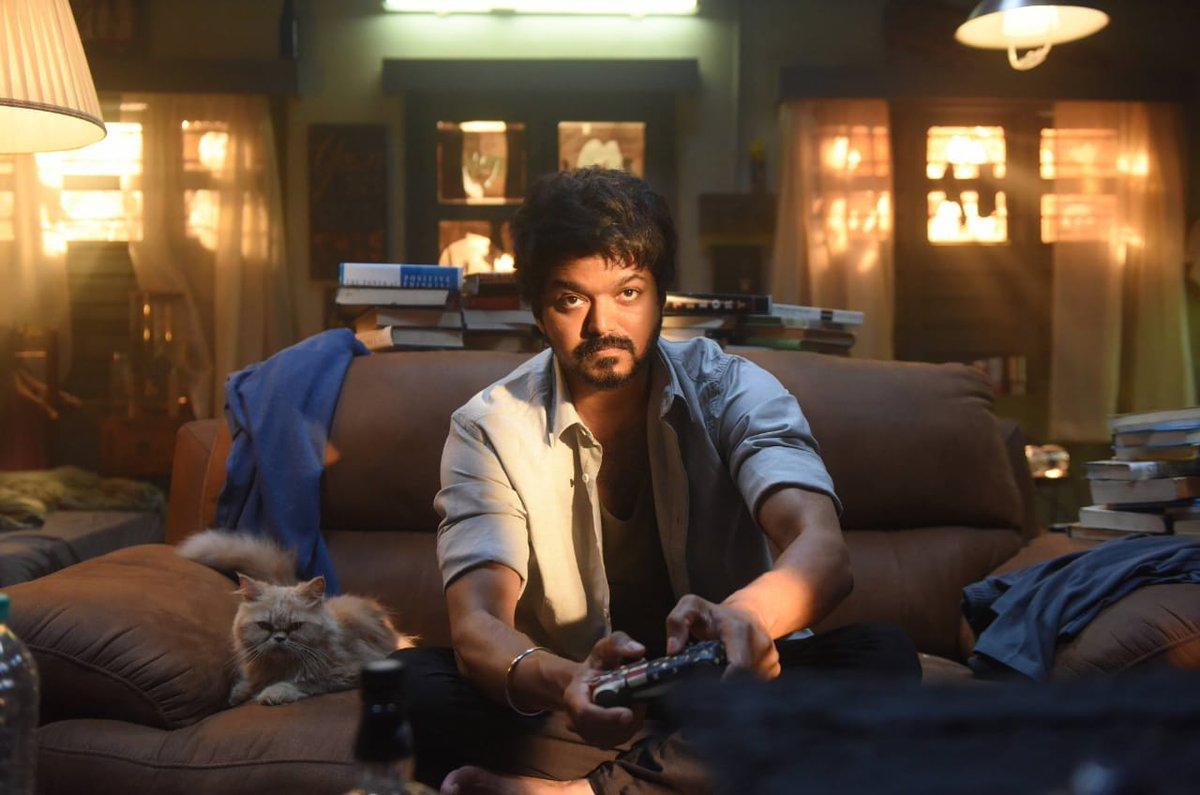 Master Vijay Playing Video Game