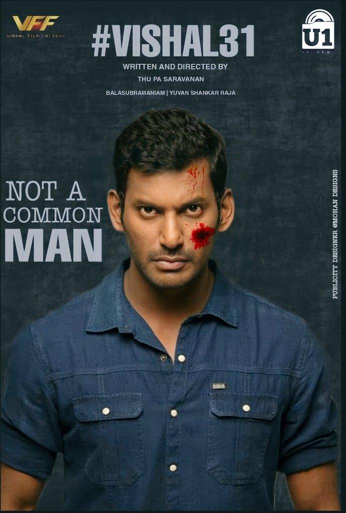 'Vishal 31' is a special movie for me: Actor Vishal