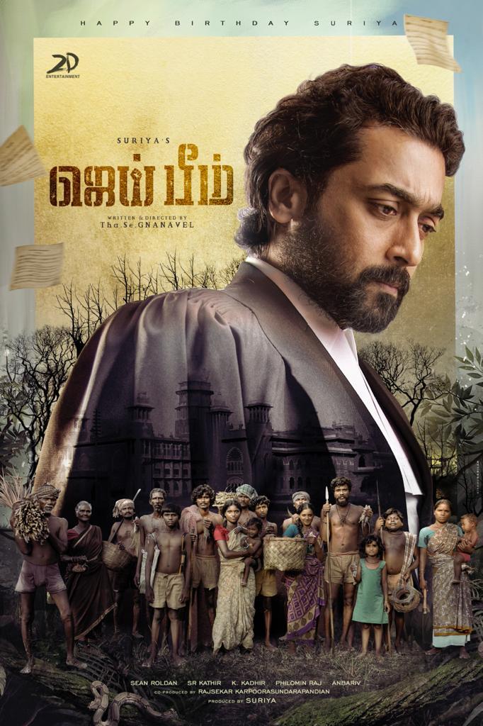 Suriya's Jai Bhim Movie HD Photos