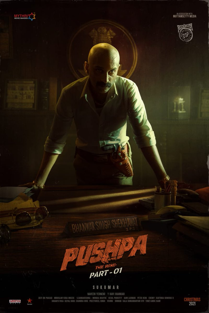 Pushpa Movie Poster | Fahadh Faasil New Stills