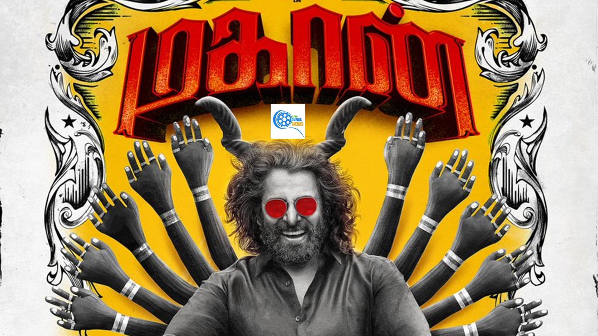 Chiyaan Vikram's Mahaan Movie Poster