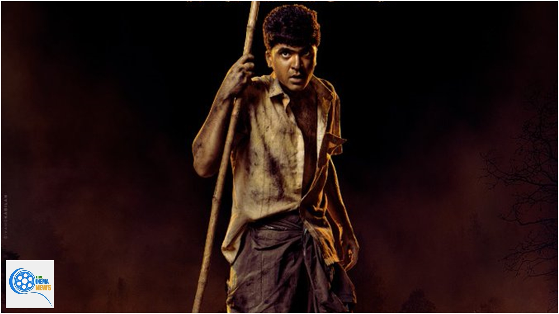 Simbu's next movie name  Vendhu Thaninthathu Kaadu
