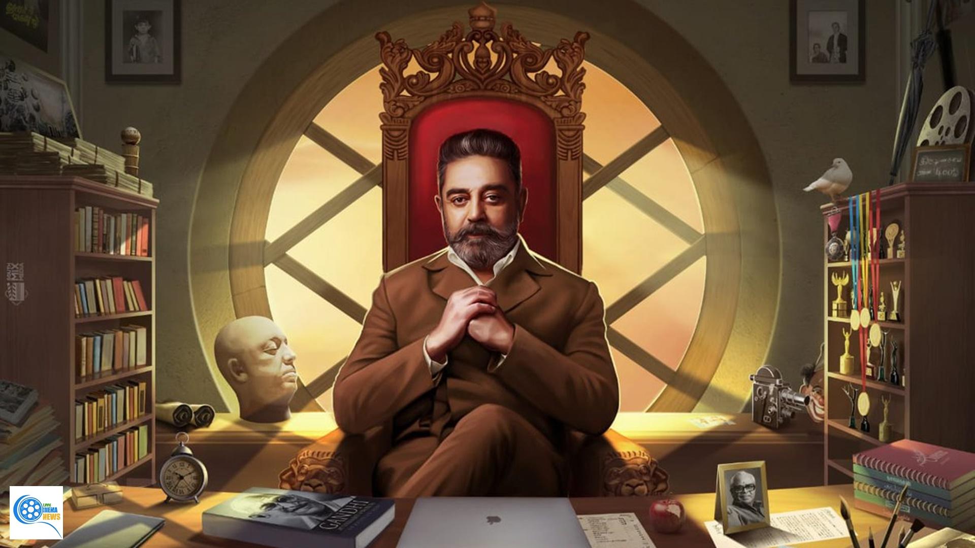Kamal Haasan: The Lion in Kollywood